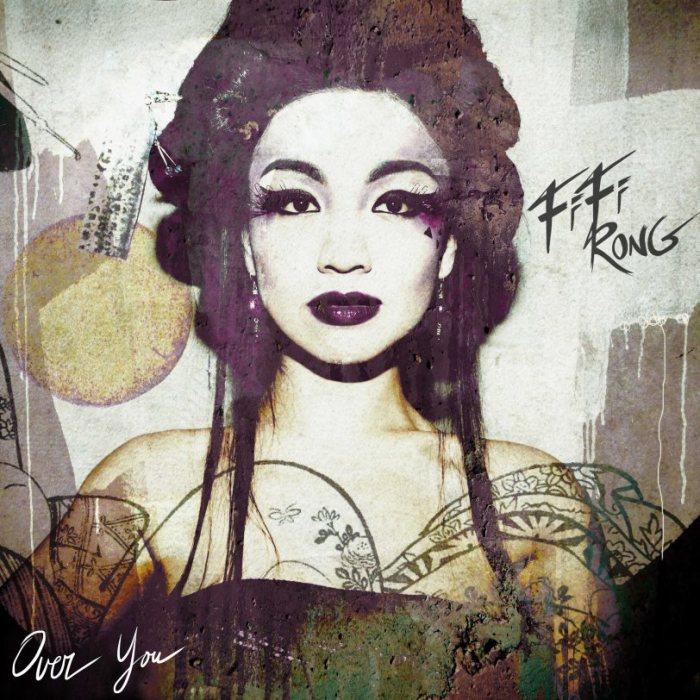 fifi-rong-artwork